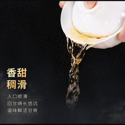 武夷山野生正山小种新茶养胃浓香型500g