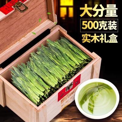 太平猴魁高档茶双支 500克绿茶 2020春茶新茶礼盒装 国饮茶叶