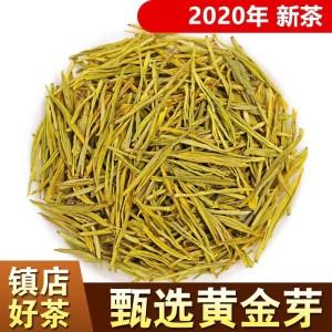 安吉白茶2020年新茶叶明前一级黄金芽珍惜春茶茶农直销250g铁盒装