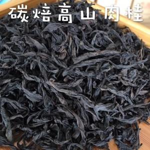 特级散装武夷岩茶500g 乌龙茶武夷大红袍肉桂
