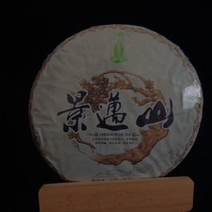 云南普洱茶 2019年 景迈古树 生茶 357g七子饼 3片包邮