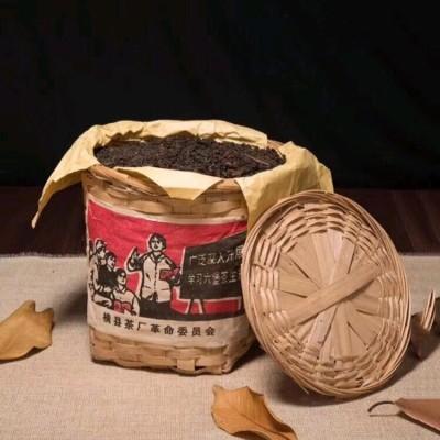 2000年陈年六堡茶广西横县厂 黑茶六堡茶 800g/框