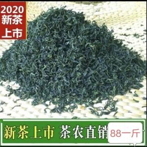 茶叶绿茶 日照绿茶2020新茶 特级浓香型耐泡500g高一级山绿茶叶