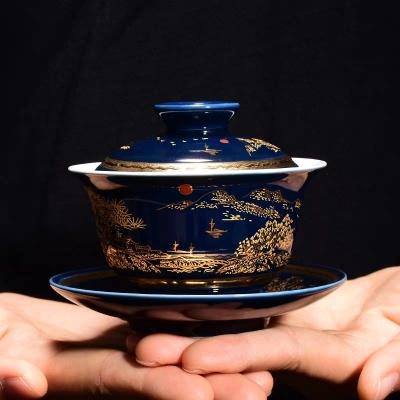 霁蓝釉三才盖碗茶杯陶瓷大号青花瓷泡茶碗敬茶碗复古功夫茶具配件150毫升
