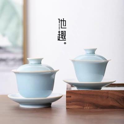 青悦三才盖碗茶杯陶瓷功夫茶具手抓碗带盖家用茶碗单个大号