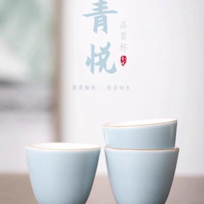 青悦品茗杯主人杯单杯陶瓷日式功夫茶具茶盏家用小茶杯