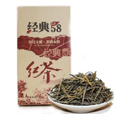 茗纳百川滇红茶叶散装凤庆功夫红茶特级云南春茶250克1包经典58