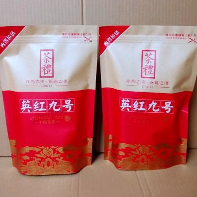 新茶春芽 英德红茶 英红九号 金芽 一斤2袋装里面是散的