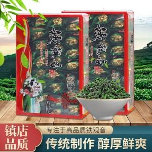安溪高山铁观音,茶农自产自销,正季纯手工制作  好茶不要多言