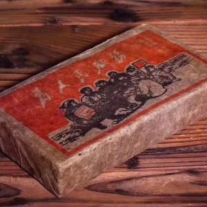 """尘封40载  深栗色,俗称""""猪肝红""""滋味陈香醇厚,顺滑、回甘 韵味十足"""
