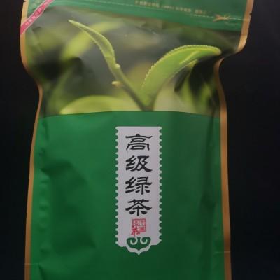 2020年云南大叶种绿茶高山绿茶云雾茶浓香绿茶日照充足袋装190g