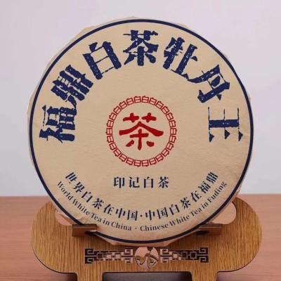 2013印记白茶牡丹王,一口料,高性价比。