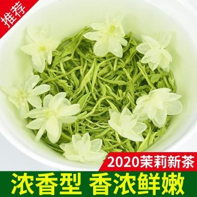 茉莉花茶2020新茶 浓香型茉莉花茶 四川特级花茶叶袋装500g