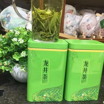 龙井茶 绿版豆香 口感柔顺鲜爽