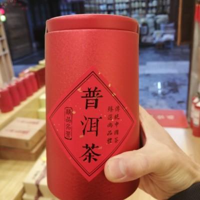 云南普洱茶勐海熟茶茶叶散装5-10年普洱茶叶 老茶头250克
