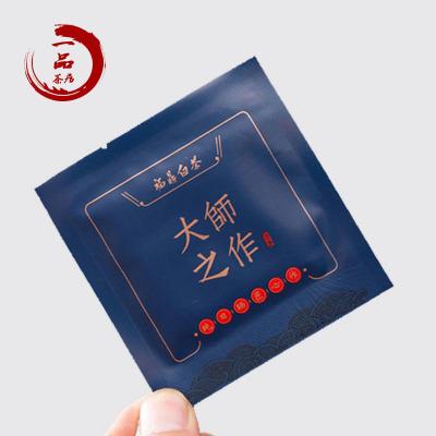 茶叶2013年福鼎白茶寿眉贡眉饼干茶陈年老白茶饼500克装
