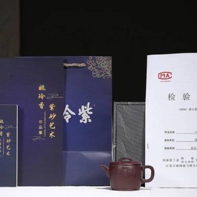 【名称】小汉瓦 (稀有石红料) 【容量】150cc 【作者】姚玲香