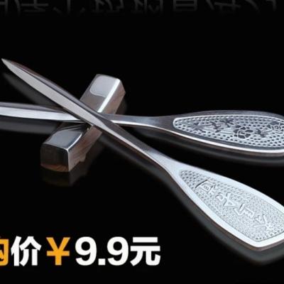 茶刀/撬茶饼刀/茶配件/茶针