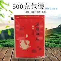 潮州苏苏茶业凤凰单枞蜜兰香(500克袋装)精选 非粗枝大叶