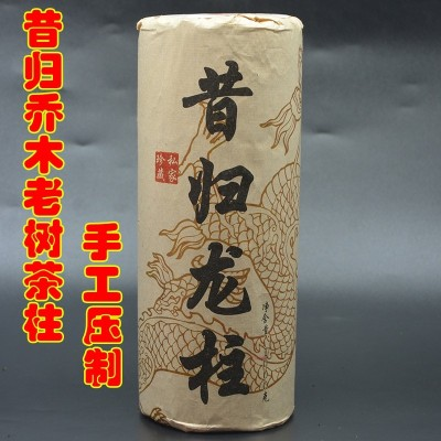 普洱茶生茶昔归明前老树茶龙柱普洱茶柱1000克/根茶叶促销包邮