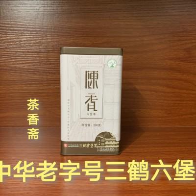 广西梧州三鹤六堡茶   陈香  200克罐茶叶