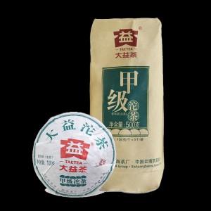 【大益】甲级沱茶生茶普洱茶 甲级100g*5沱年份随机