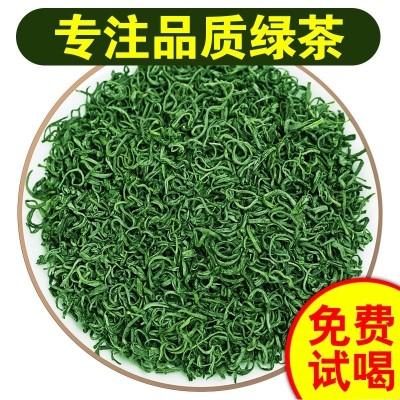【大份量500g】2020新茶高山炒青云雾绿茶春茶茶叶浓香型炒青绿茶