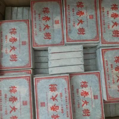 云南普洱2006 樟香大树普洱熟茶250克