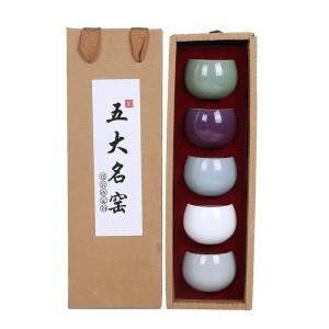 五大名窑品茗杯汝哥定钧官窑陶瓷礼品盒套装