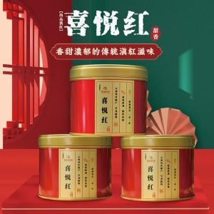茗纳百川 滇红茶特级云南散装凤庆红茶茶叶 喜悦红50克*3罐装