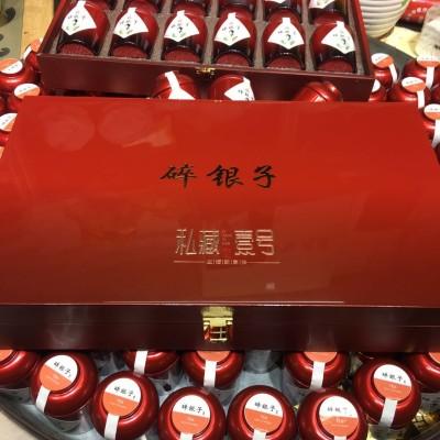 碎银子普洱茶熟茶糯米香2013陈年茶化石老茶头古树茶小罐茶礼盒500克