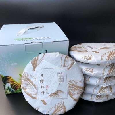 福鼎白茶2014年高山全日晒牡丹王一饼350克