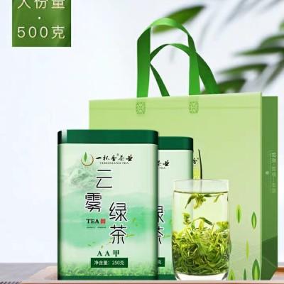 2020新茶明前云雾绿茶500g礼盒装一杯香毛尖茶叶浓香型日照足散装