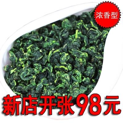 2020新茶浓香型特级安溪铁观音兰花香散装500g高山茶叶林氏乌龙茶