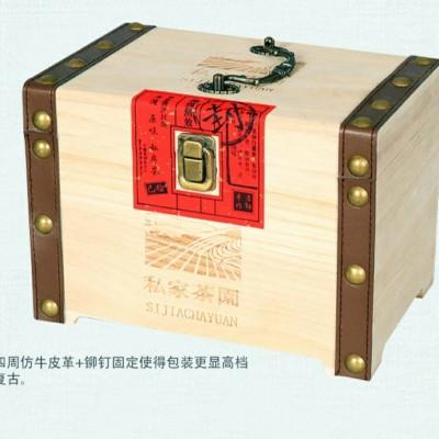 木盒空礼盒普洱茶木盒定制实木通用礼品盒子散茶红茶木箱