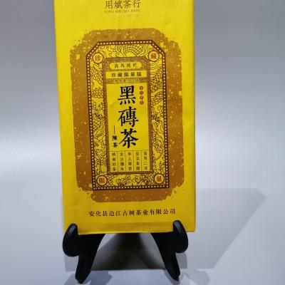 2015年高马纯料原叶黑砖限量珍藏版5年陈老茶