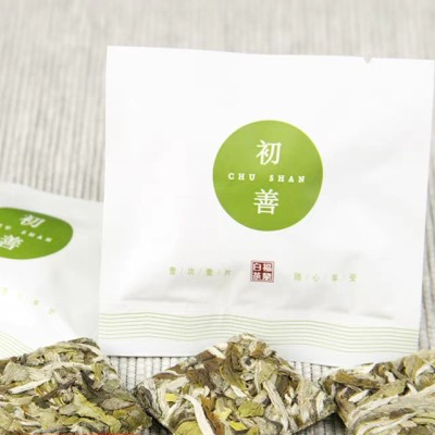 福鼎白茶茶饼干2020新茶高山花香初善白牡丹王商务办公250g礼盒装