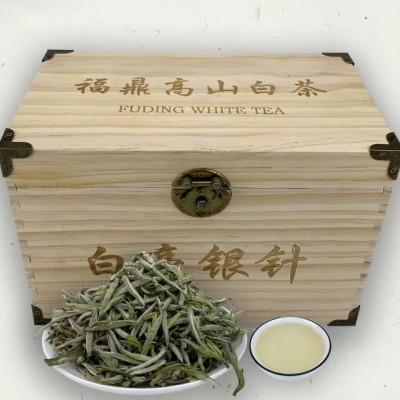 2019春茶福鼎白茶茶叶高山散茶散装明前白毫银针500g克礼盒装