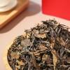 荒野老白茶荒野林木万物共存7年陈化干仓储存内质丰富茶香内敛