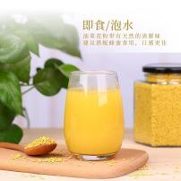 青海油菜花粉【假一罚十】人吃天然花粉天然花粉农家自产蜜蜂花粉