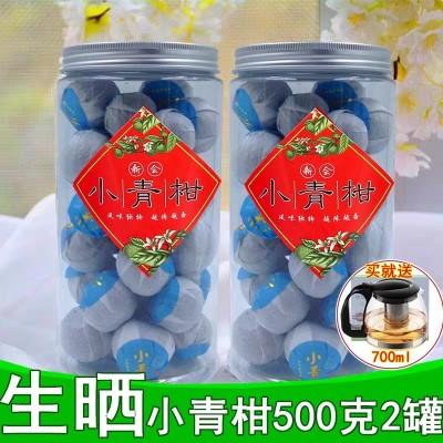 新会青皮小青柑普洱茶陈皮普洱茶橘子茶柑普茶桔普茶一斤500g罐装