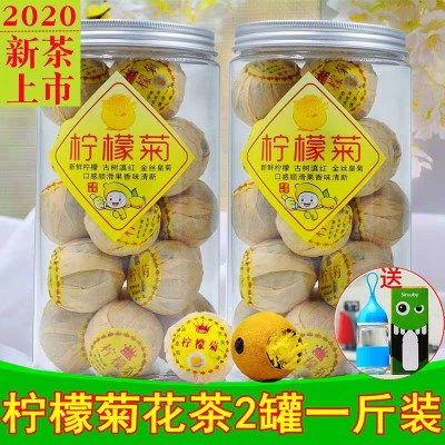 柠檬菊花球茶500g柠檬红茶水果茶小柠红菊之檬小檬菊滇红一斤罐装