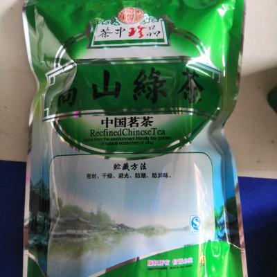 2020年雨前绿茶200克装