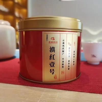 茶叶凤庆滇红茶散装特级云南 比经典58好喝红茶 滇红壹号50克