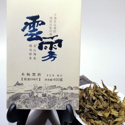 湖南安化黑茶黑砖茶木杨产区400g限量珍藏版