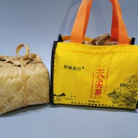 湖南安化黑茶五龙山天尖2014年1kg