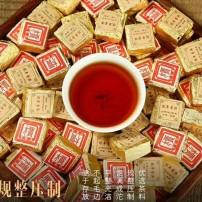 2003年小金砖陈年老茶普洱熟茶,一斤一罐约75粒左右,包装随机发
