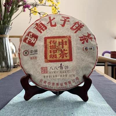 2018年中茶 传世印级八八青饼 国际版 生茶 357克/饼