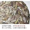 福鼎白茶合作社成立80周年南鄉8391纪念饼三级白牡丹王350g