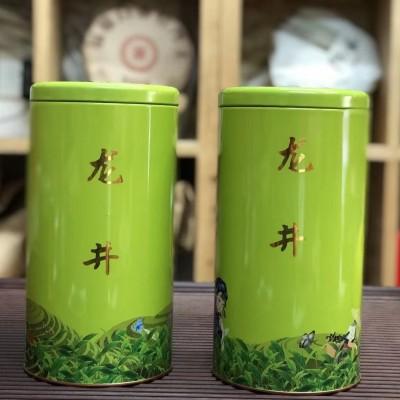 2020新茶明前龙井特级绿茶浓香型罐装500克